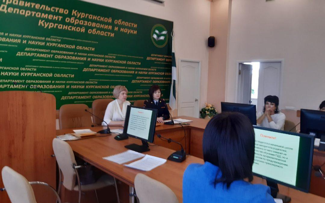 Педагоги встретились на семинаре по ПДД