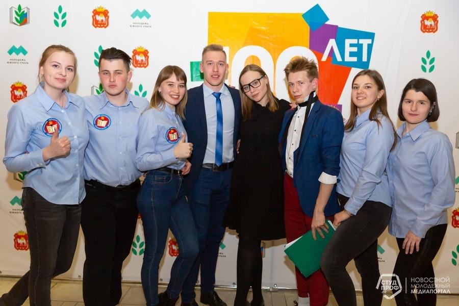 Студенты профбюро КГУ в четверке сильнейших в УРФО