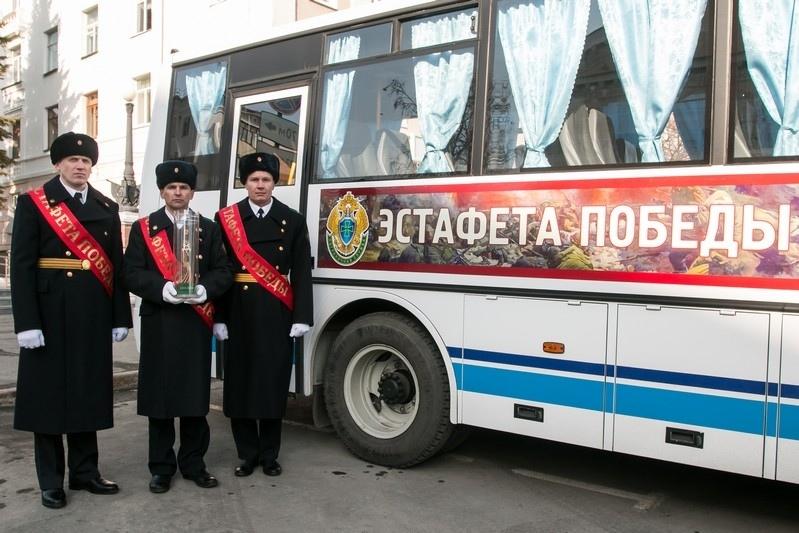 Курганская область приняла «Эстафету Победы»