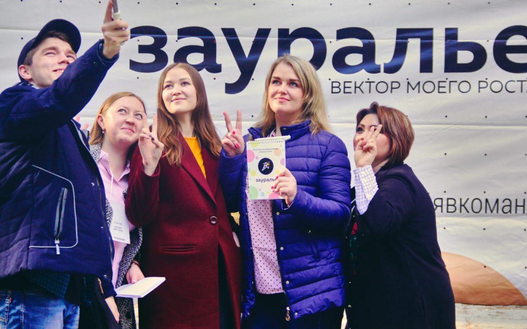 Молодежь станет организатором регионального форума