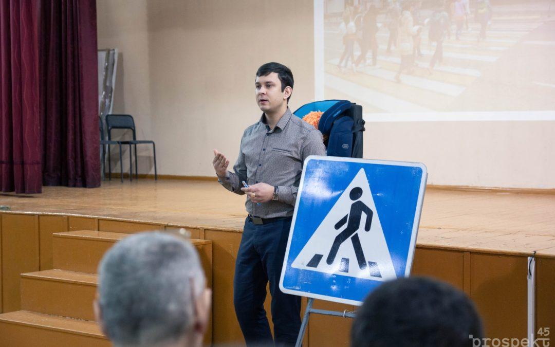 Педагогов приглашают на семинар