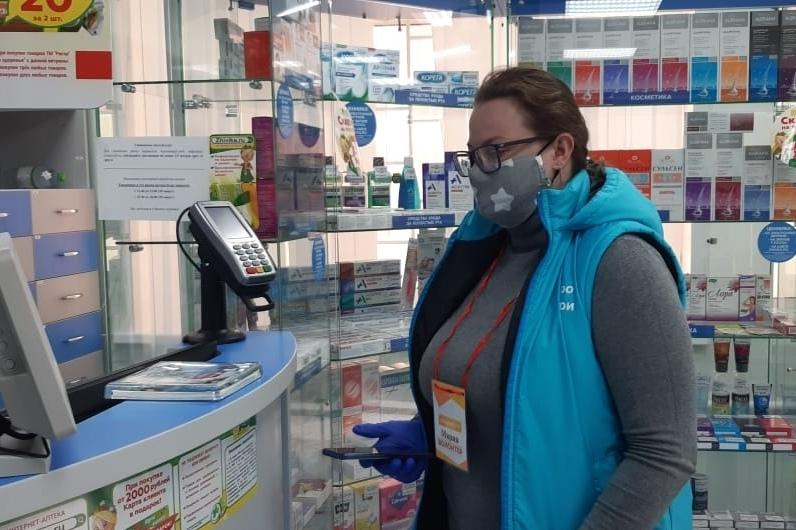 «Мы вместе»: итоги недели в Курганской области-1