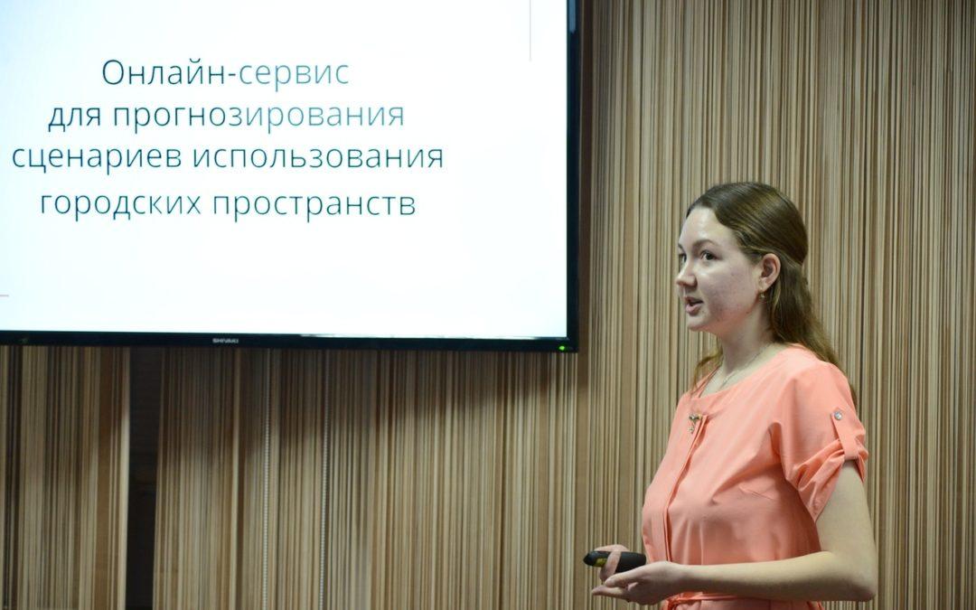 Зауральская студентка получила грант на развитие городских пространств