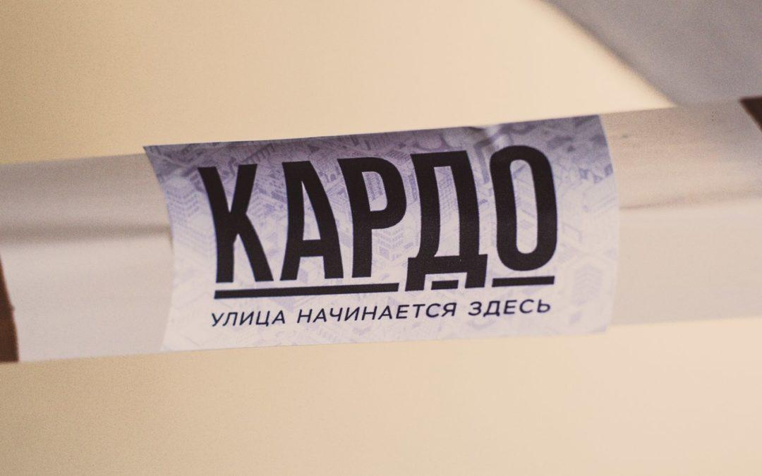 Зауралец стал номинантом всероссийской премии «КАРДО»