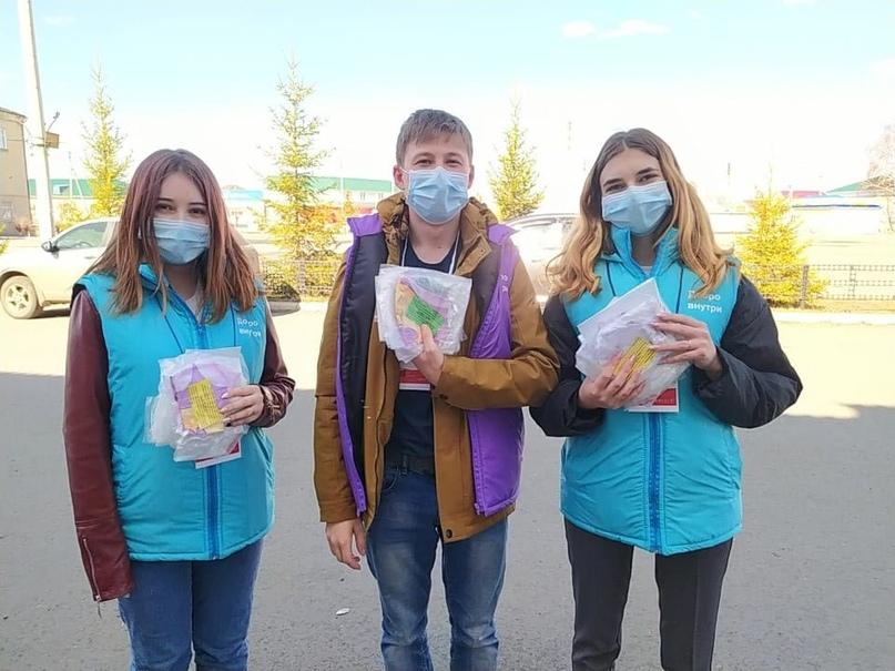 «Мы вместе»: итоги недели в Курганской области-23
