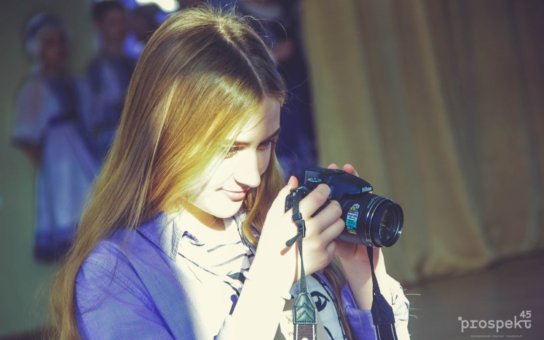 Стань участником всероссийского конкурса по журналистике