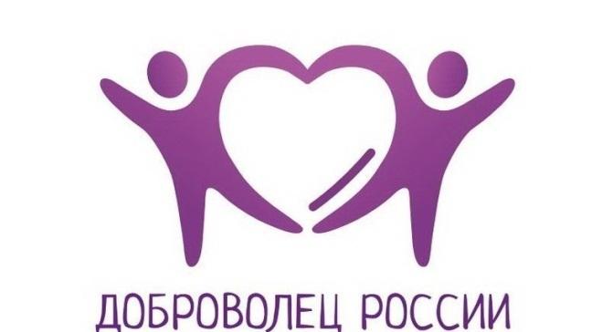 Волонтеры могут получить поддержку на благоустройство населенных пунктов