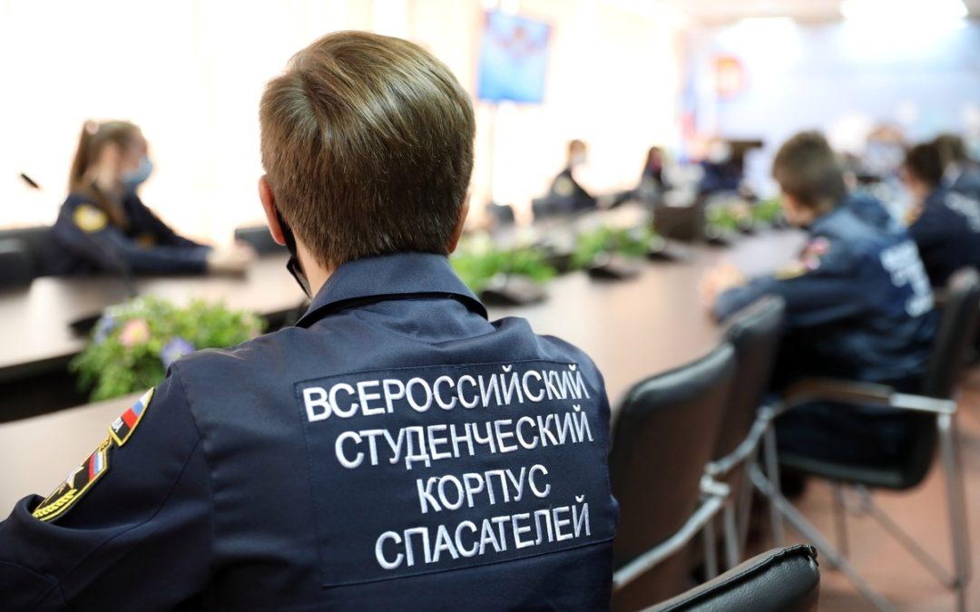 Вадим Шумков встретился со студентами-спасателями