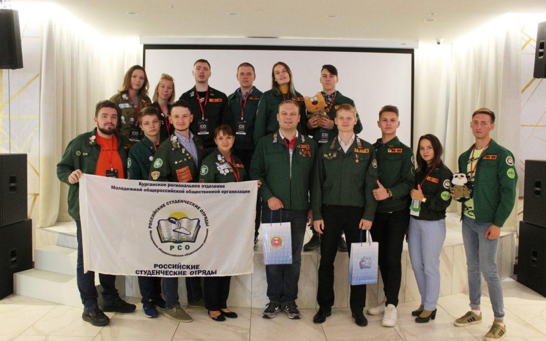Российские студотряды проводят обучение онлайн