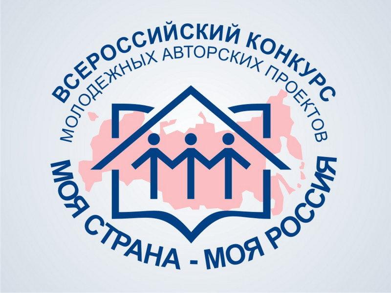 Студентка из Шадринска финале престижного всероссийского конкурса