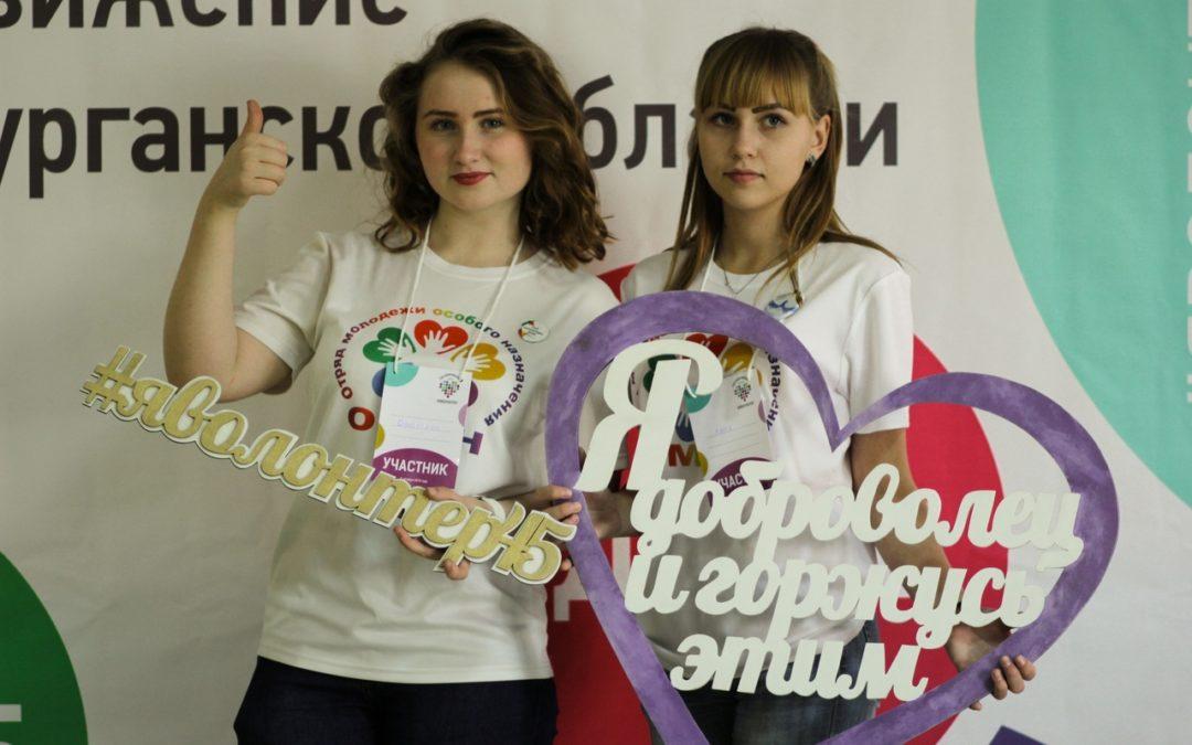 «Доброволец России – 2020»: неделя до конца регистрации!