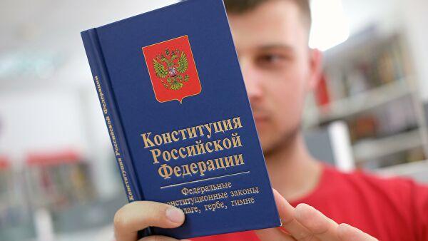 Волонтеры Конституции пройдут обучение