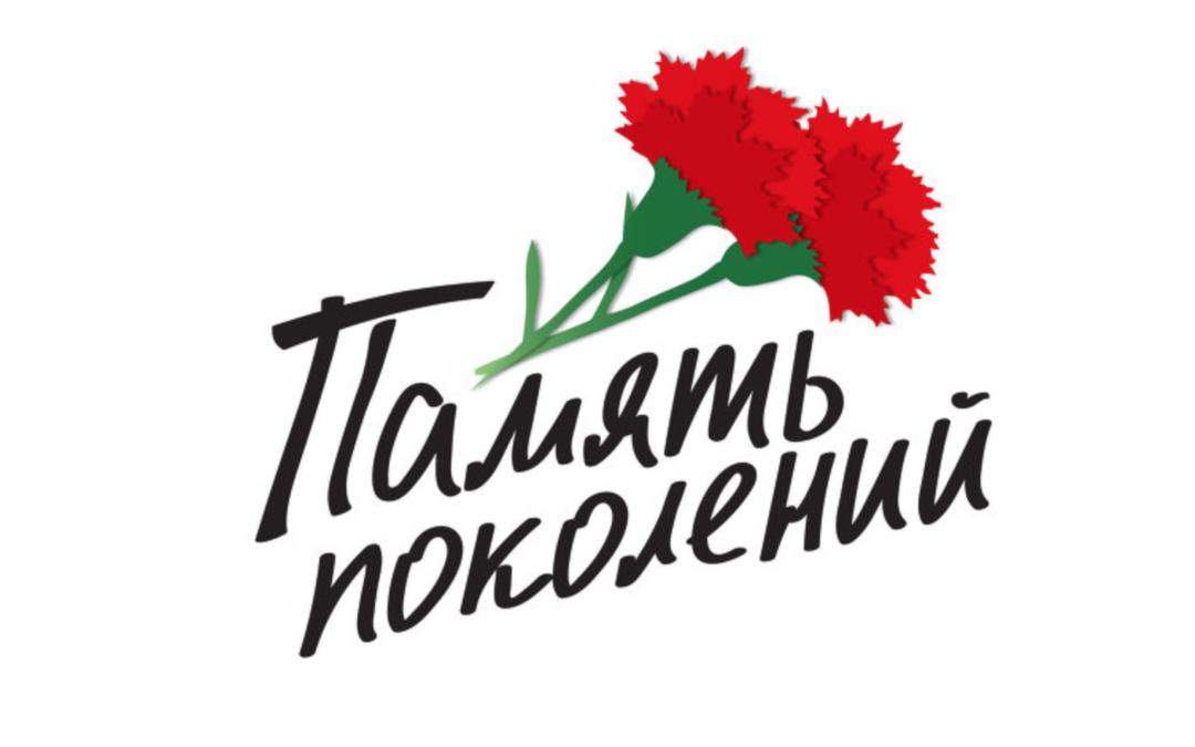 Акция «Красная гвоздика» стартовала в формате онлайн