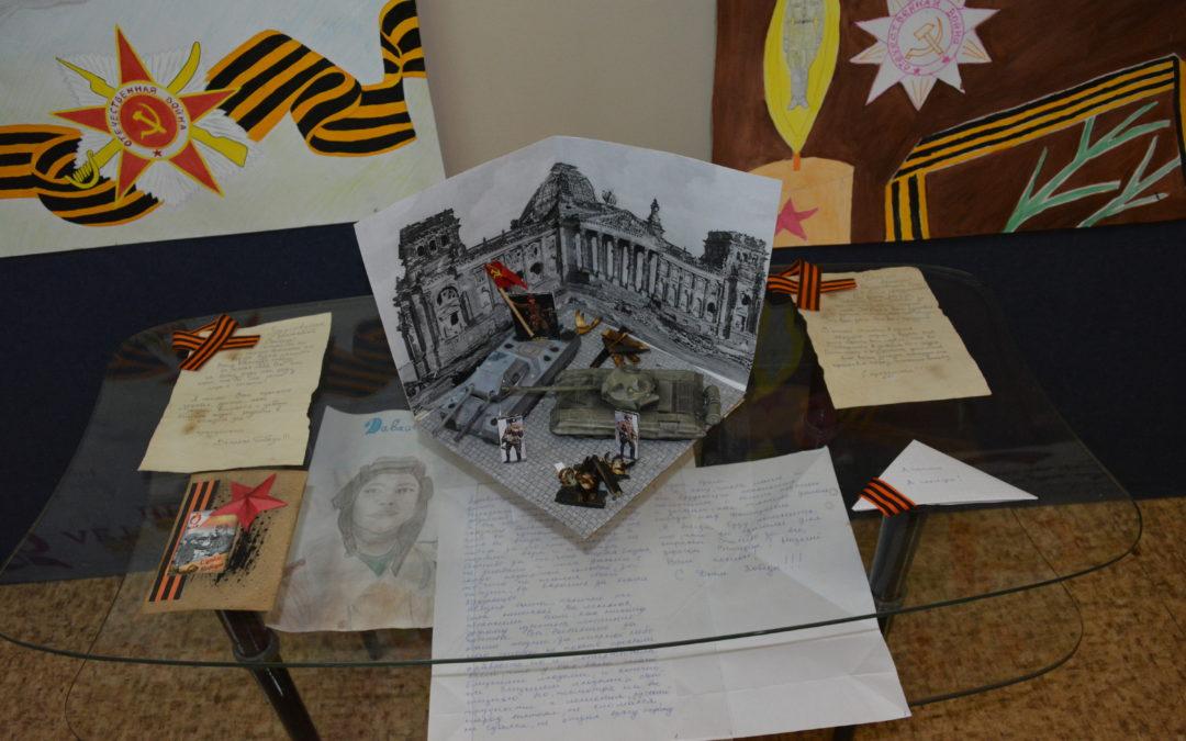 Зауральские студенты поблагодарили ветеранов за Победу