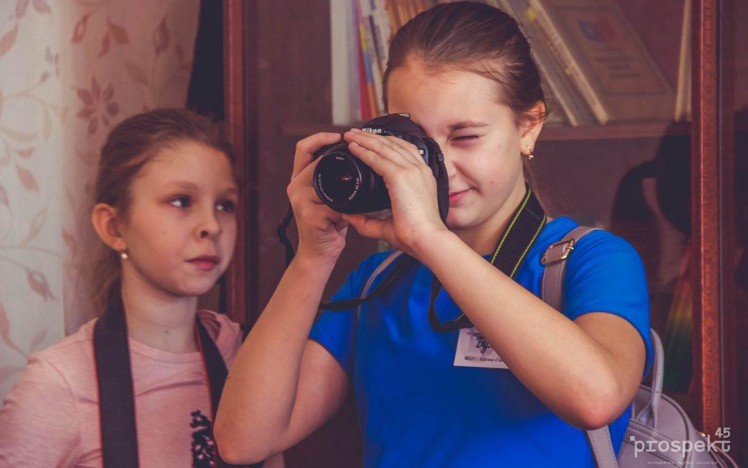 Школьников приглашают к участию в фотоконкурсе