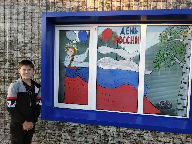 Зауралье присоединилось к акции «Окна России»