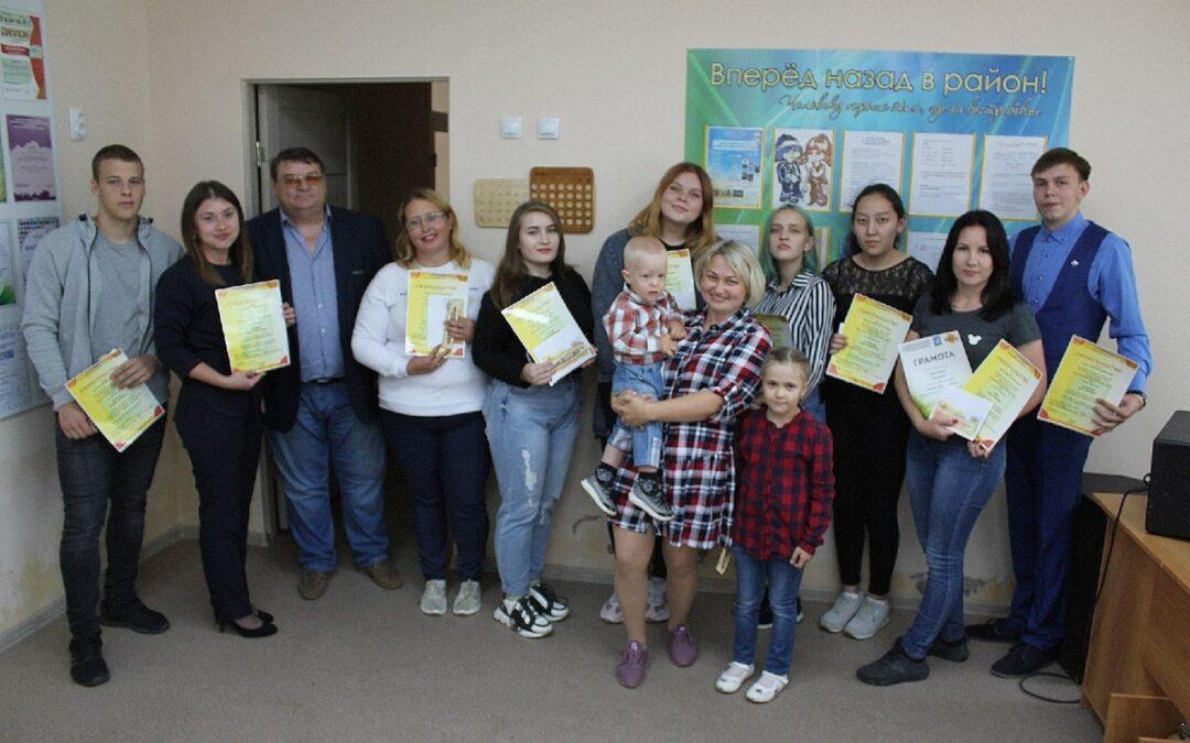 Молодежные премии вручили в Лебяжье