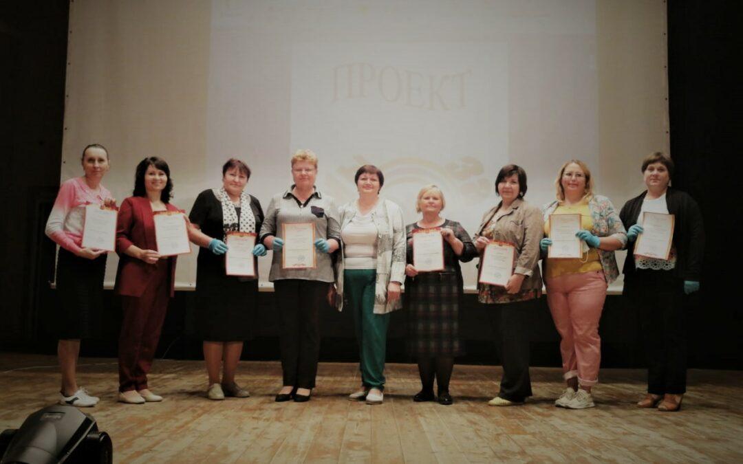 Лебяжьевские активисты получили финансовую поддержку