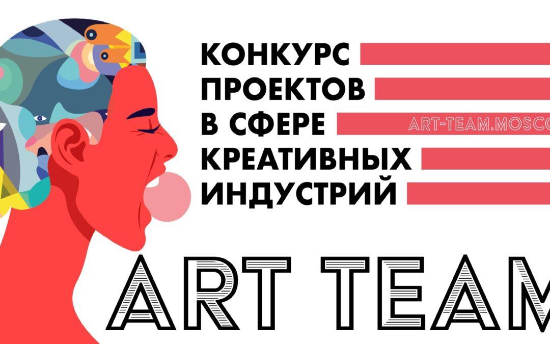 Проект курганской активистки в числе лучших творческих идей