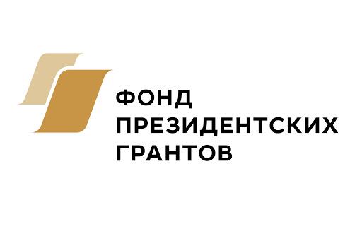 Более 24 млн. рублей получат зауральские НКО на реализацию инициатив