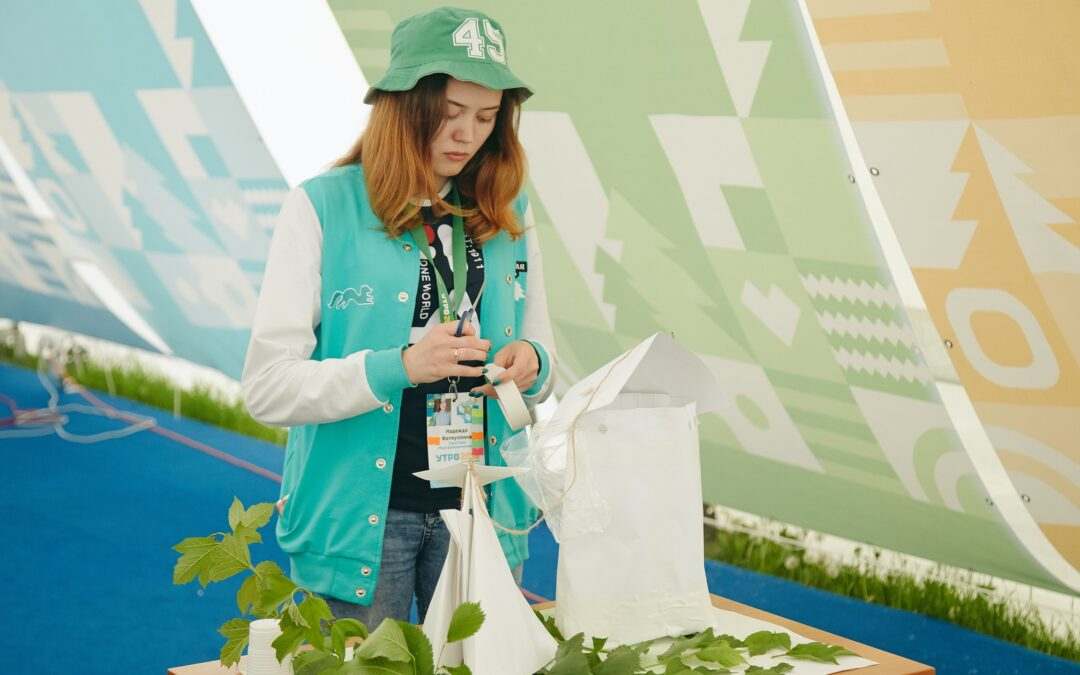 Молодые экологи объединятся под руководством Курганской области на «УТРе-2020»