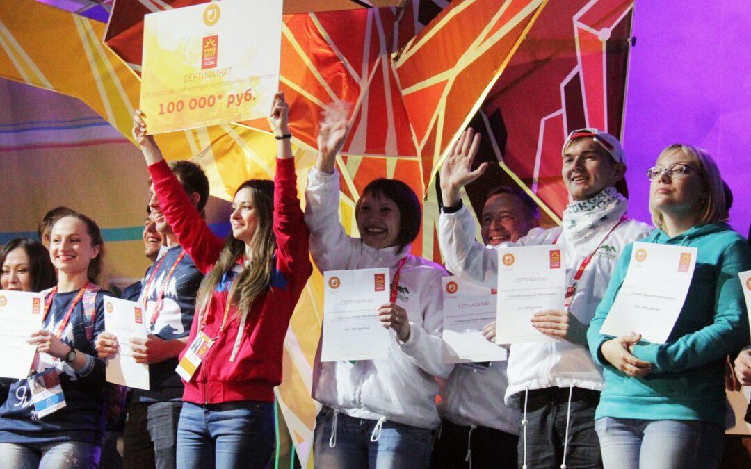 Более полумиллиона в регион: три зауральца получили гранты от Росмолодежи