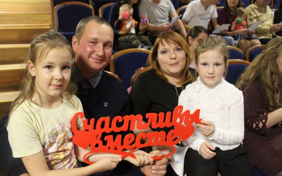 В сентябре пройдет Всероссийский форум молодых семей