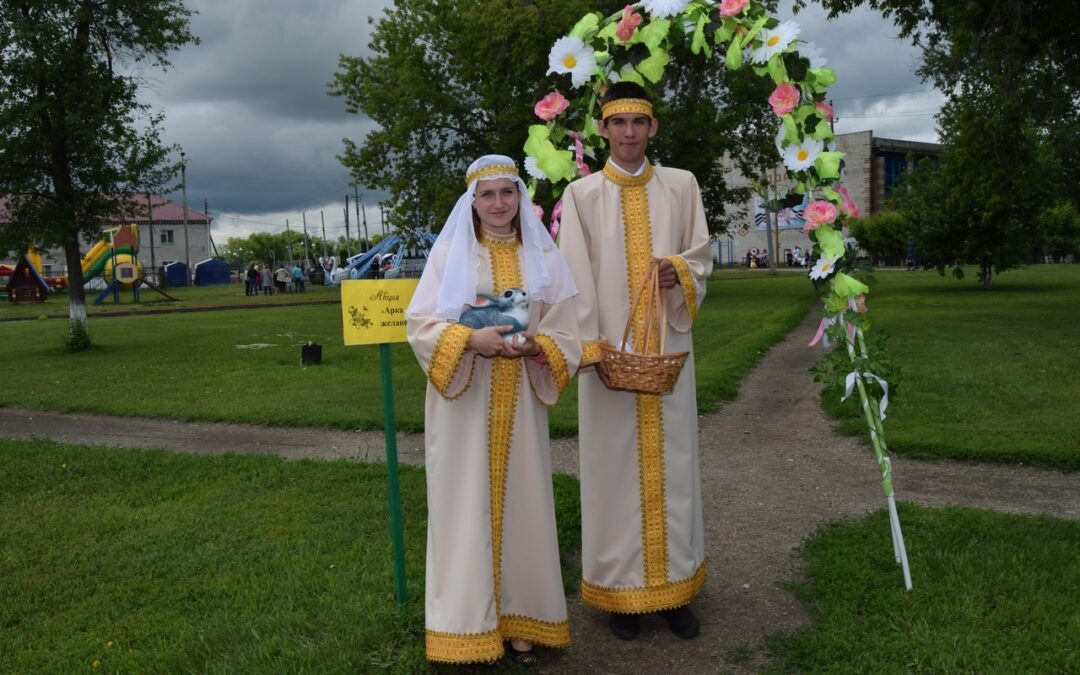 Семьи Курганской области отметили свой праздник