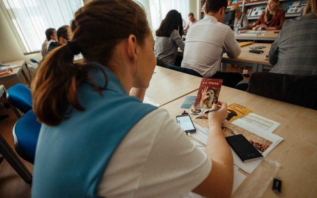 В ТАСС пройдет конференция по форуму молодежи «УТРО-2020»