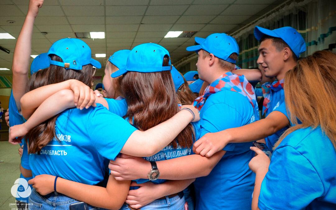 Продолжается набор участников на областную профильную смену «Активное лето в РДШ»