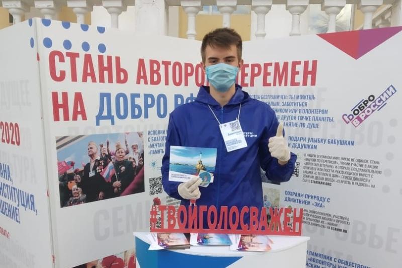 Волонтеры Конституции подвели итоги работы