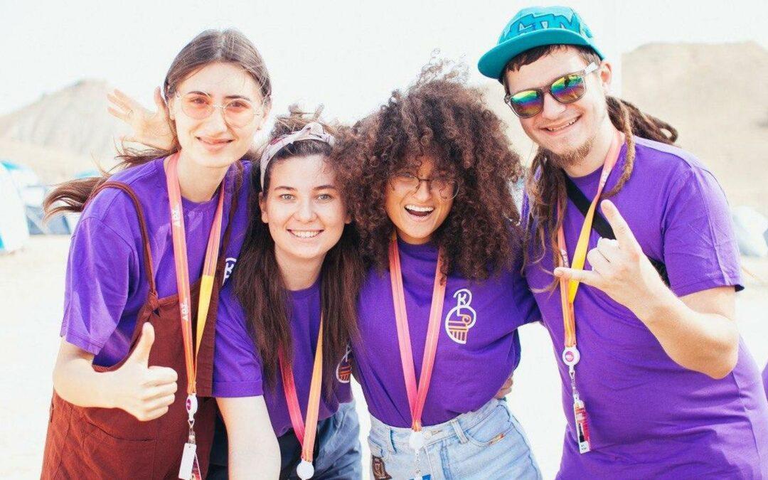 Стартовал грантовый конкурс для волонтеров культуры