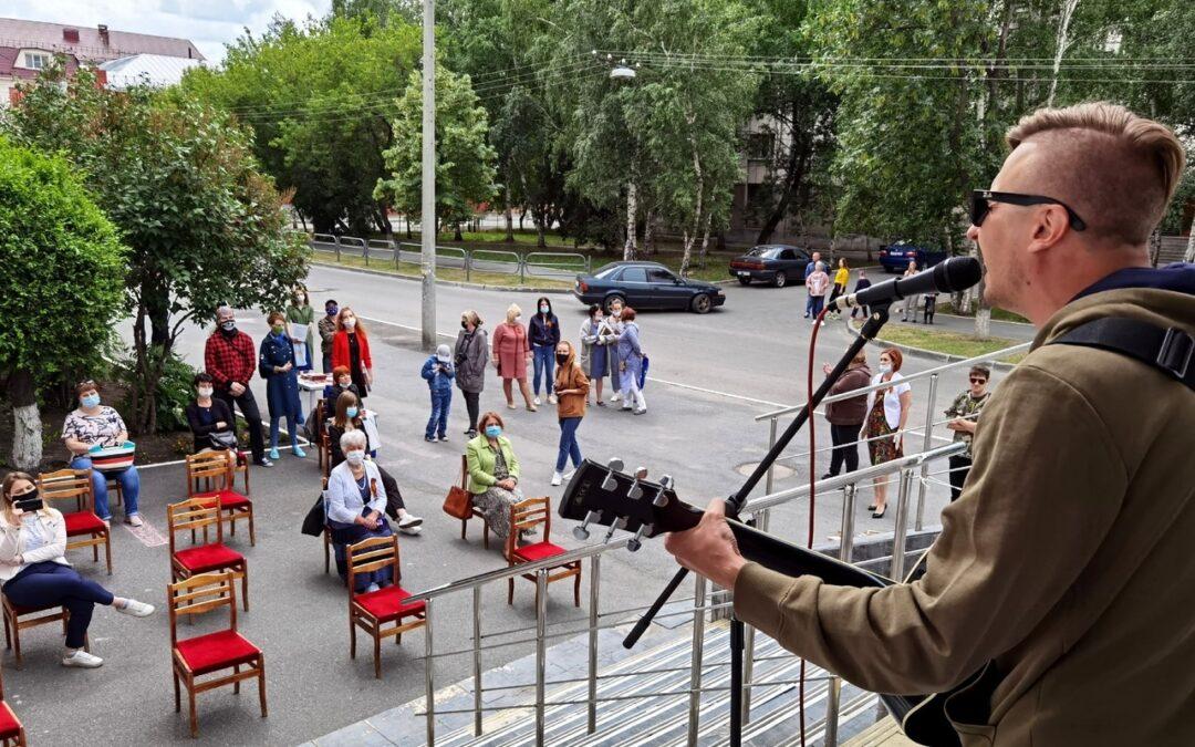 Библиотека им. А. К. Югова проводит концерт памяти Владимира Высоцкого