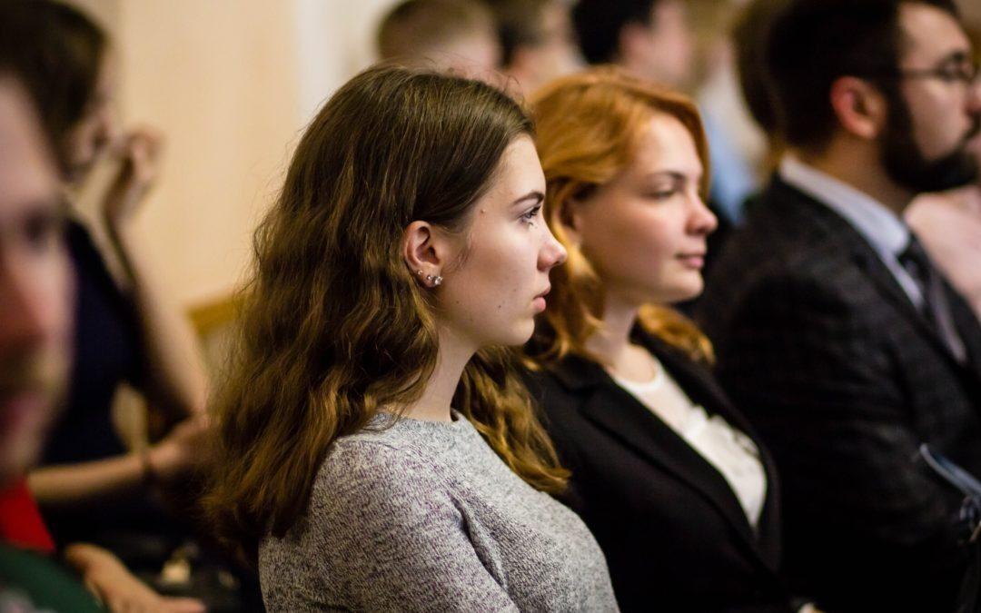 Зауральских специалистов приглашают на конференцию «Молодежь и общество: среда, коммуникация, конфликт»