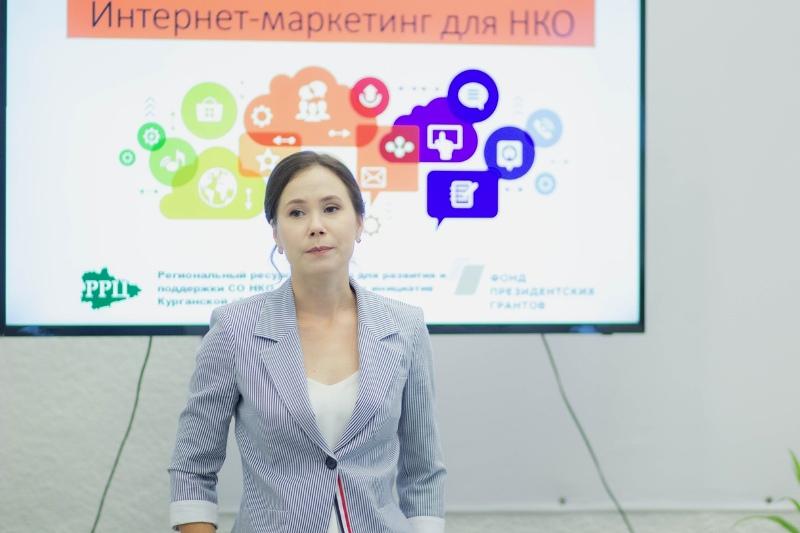Зауральские НКО займутся интернет-маркетингом