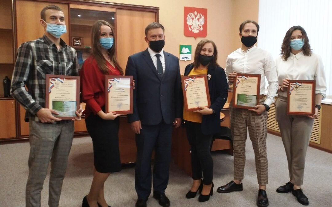 В Кетовском районе названы лауреаты Молодежной премии