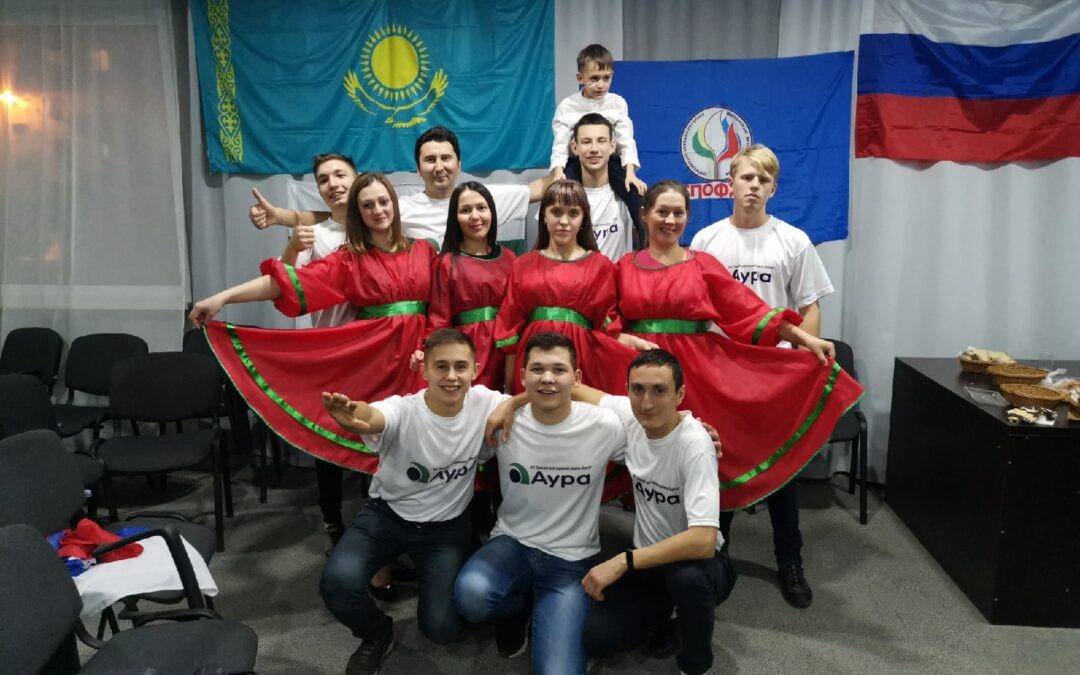 Зауральцы примут участие в международном обмене