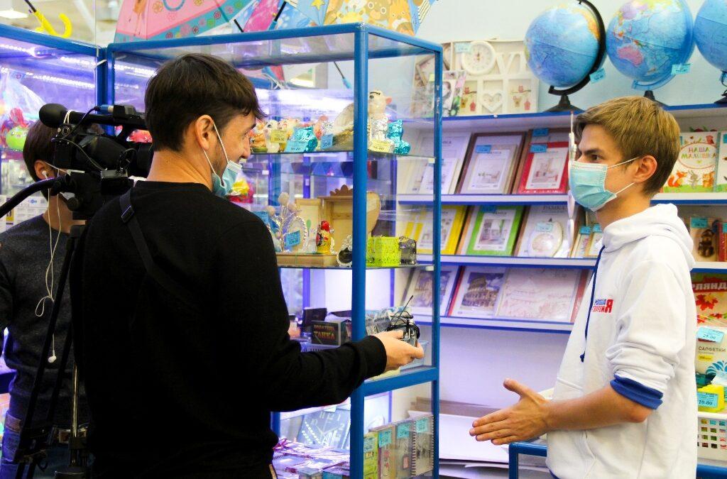 В книжных магазинах Кургана появились «Полки Добра»