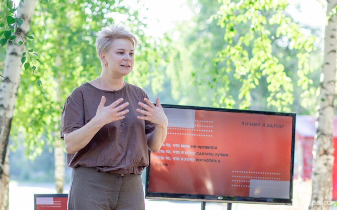 Полуфиналисты «Добровольца России-2020» из Зауралья доработали проекты вместе с экспертами