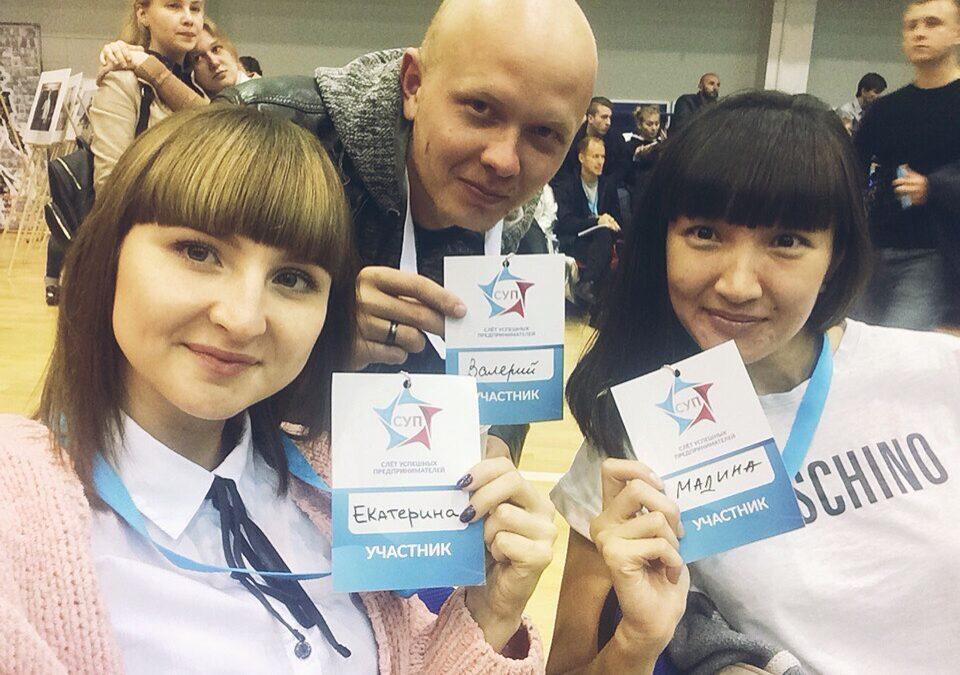 Зауральских предпринимателей приглашают на «СУП»