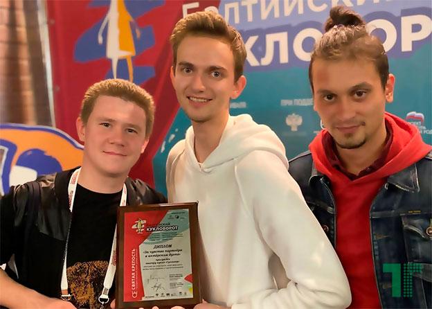 Зауральские театралы получили награду на международном фестивале
