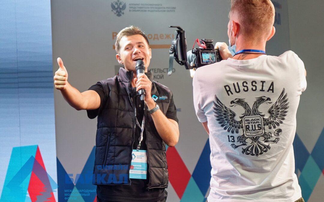 750 000 рублей – на реализацию молодежных инициатив