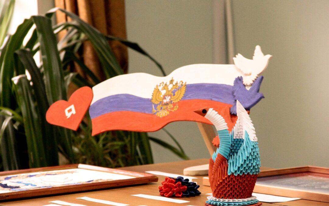 Школьников приглашают на конкурс государственной символики