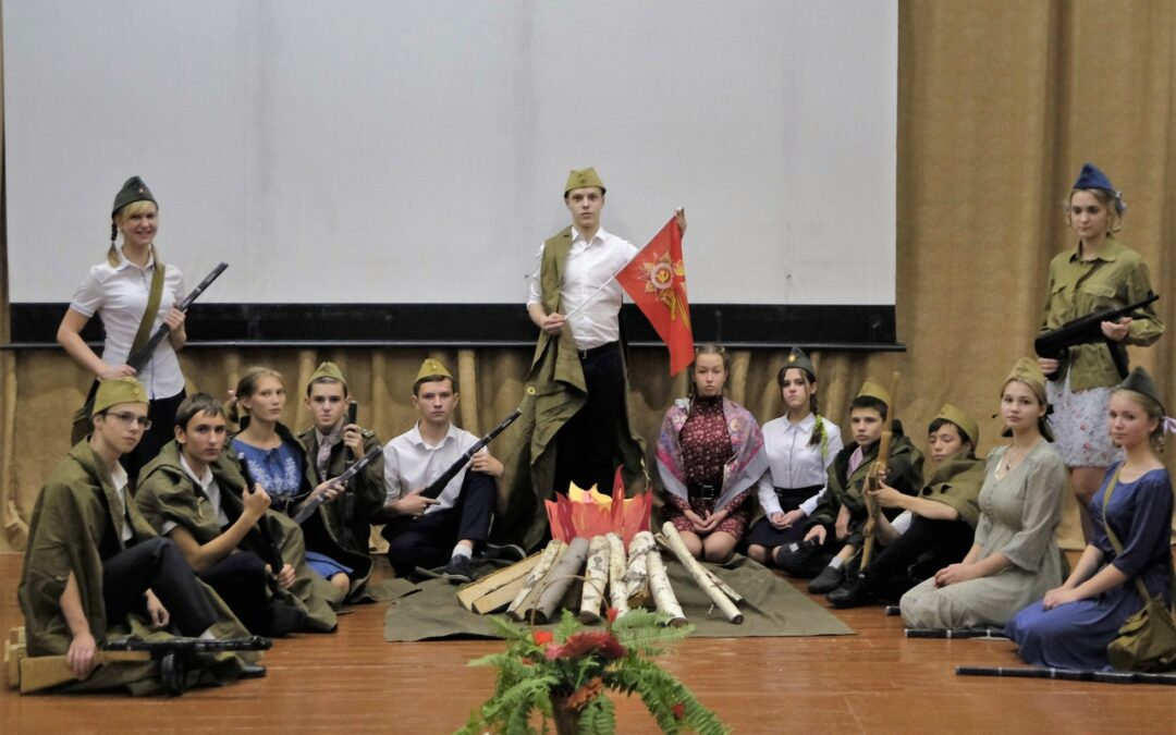 Курганские школьники приняли участие в Президентских состязаниях