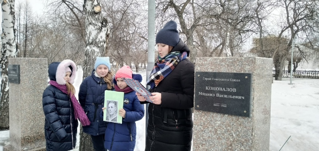 Курганские школьники стали лучшими краеведами России