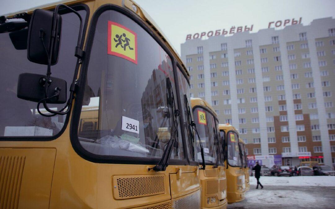 Зауральские школы получили новые автобусы