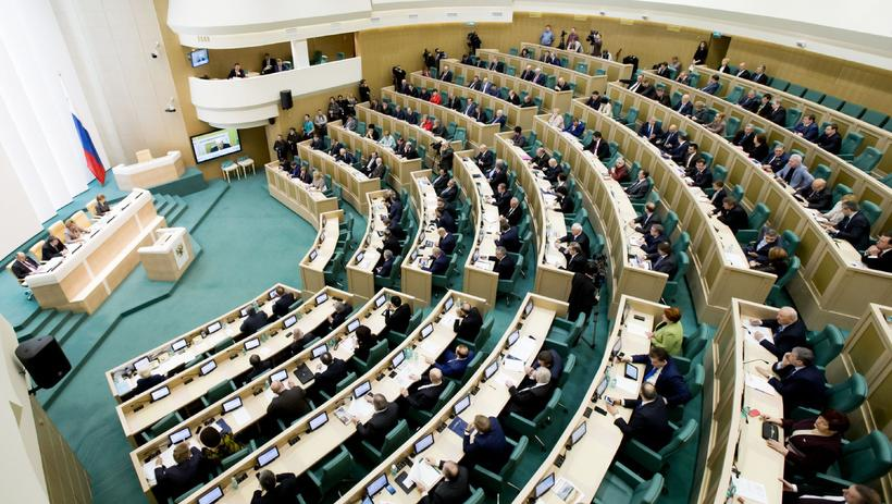 Закон «О молодежной политике» одобрен Советом Федерации