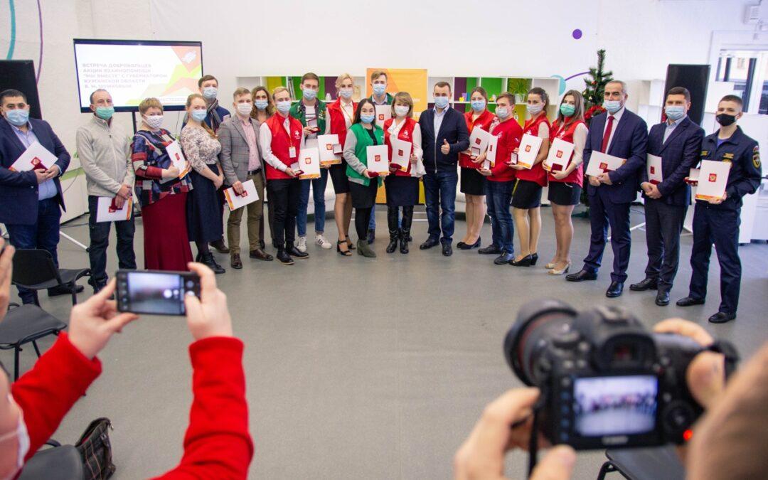 Зауральские волонтёры получили медали от Президента