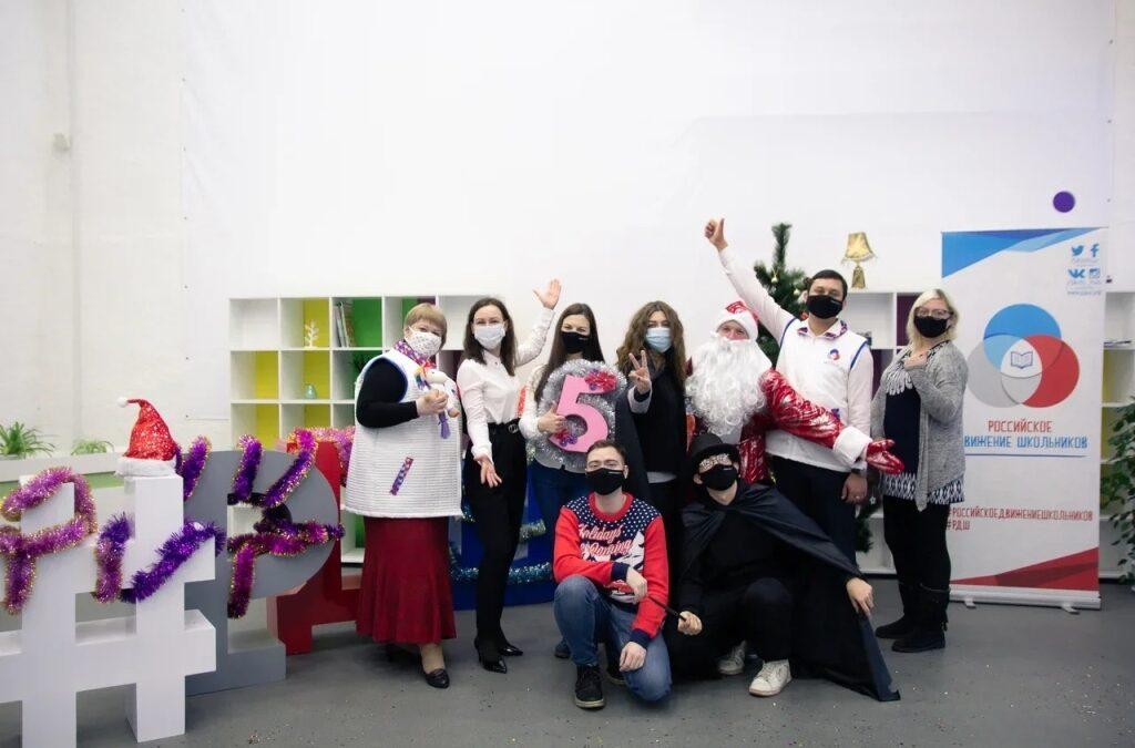 Школьники встретились на Зимфесте РДШ