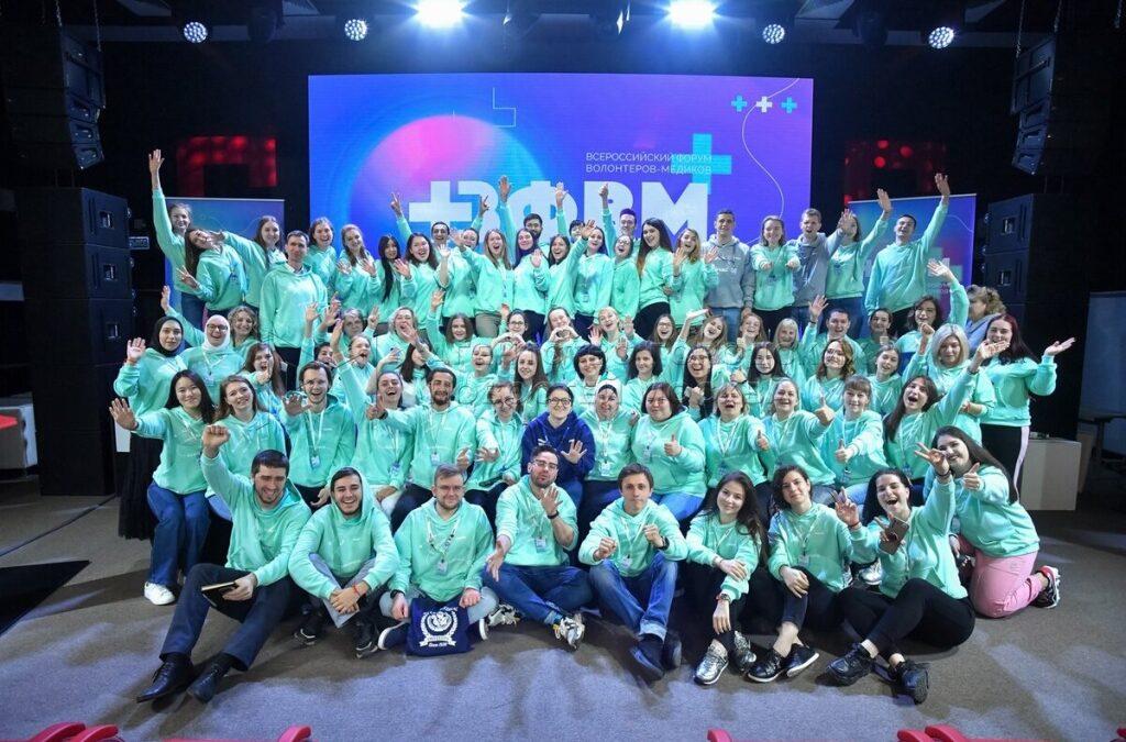 Волонтеры-медики со всей страны собрались на форуме